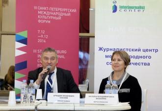 ПМКФ-2014-БАЗАЛЕВА Н.В.