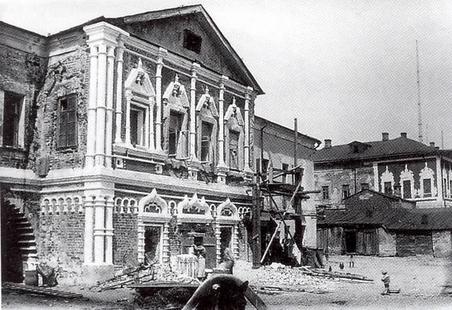 Палаты князя В.В. Голицына в Охотном Ряду снесенные в 1928 году.