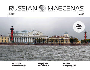 Issue №23 download