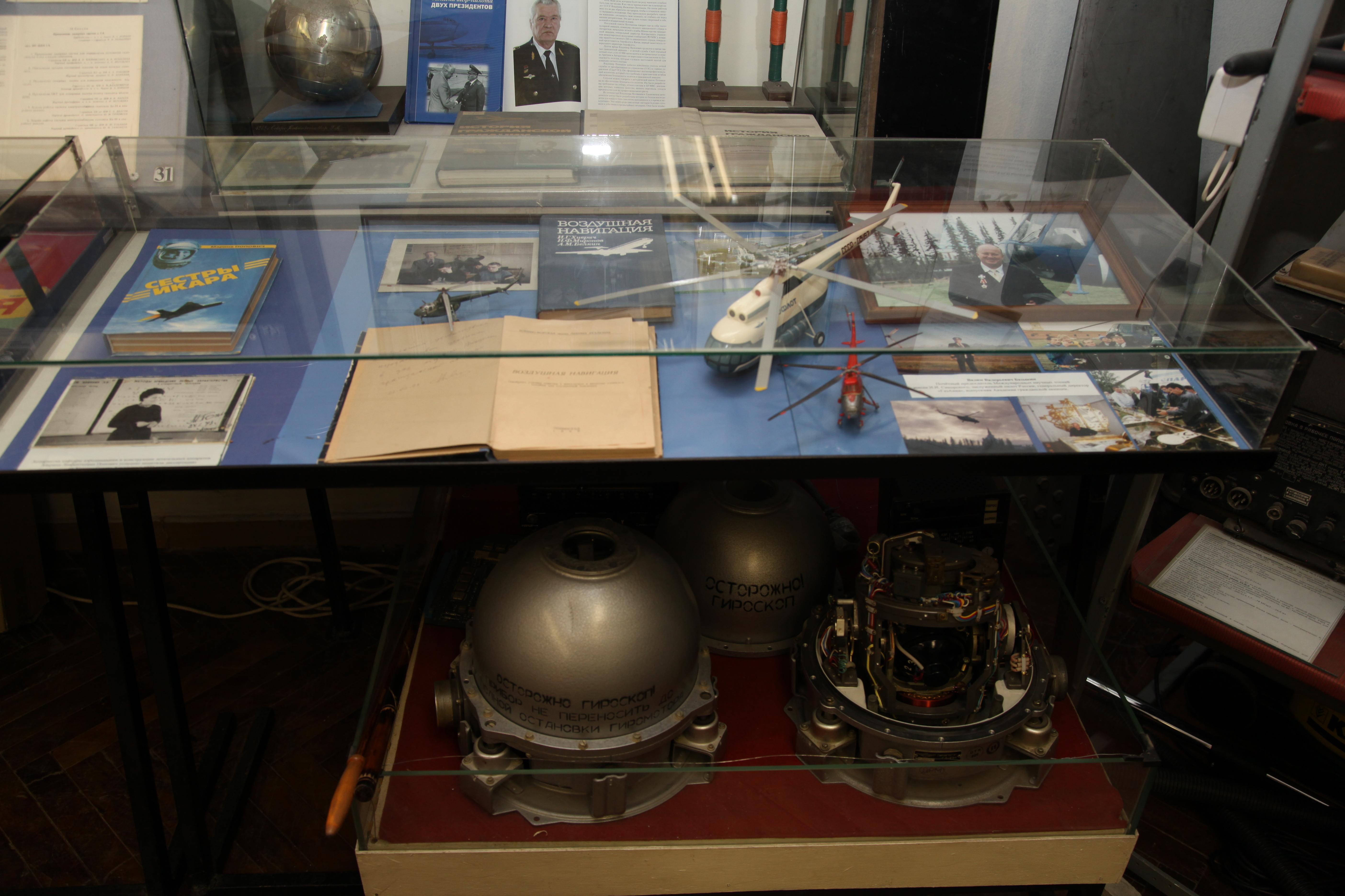 Музей гражданской авиации в Санкт-Петербурге.