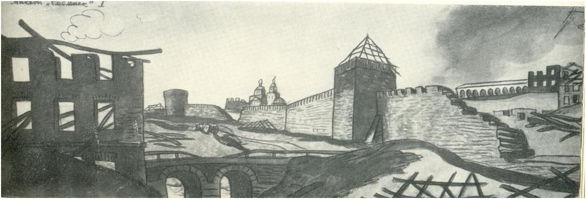 Kutuzov