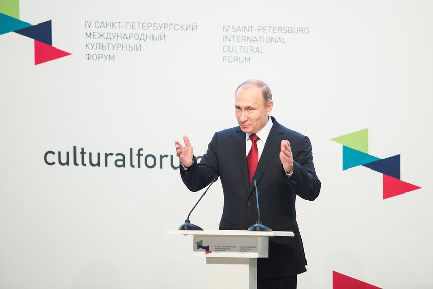 В. Путин на церемонии открытия культурного Форума