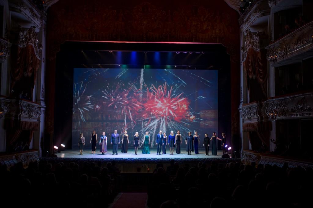 Закрытие Форума в Михайловском театре
