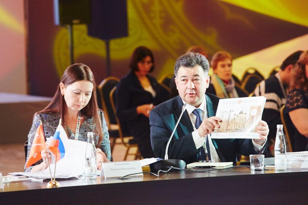 Михаил Брызгалов и Наталья Ромашова