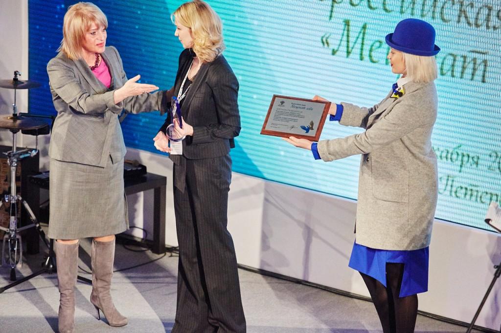 Вручение премии «Меценат года – 2015»