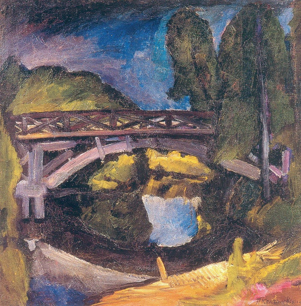"""Кончаловский П.П. """"Мост"""", 1911"""