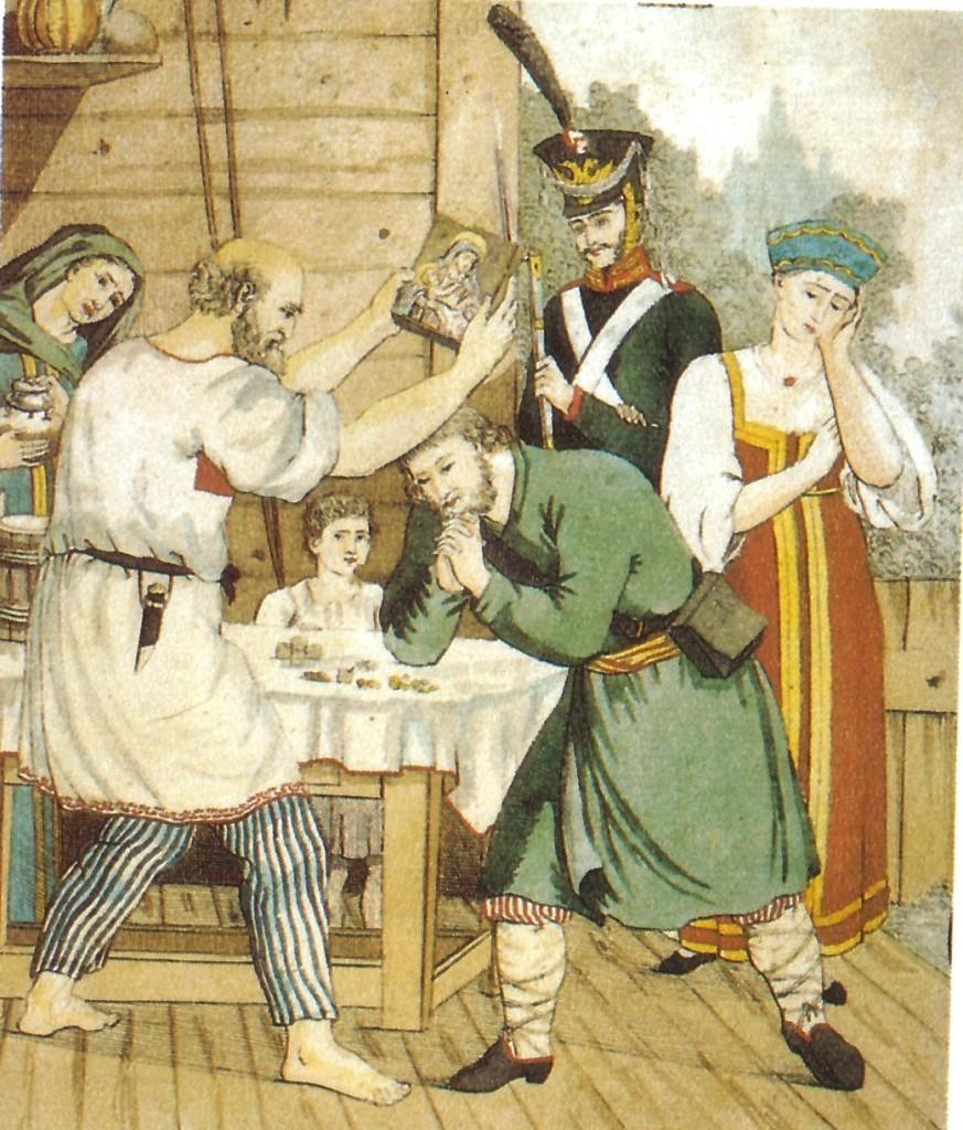 Проводы ополченца. Гравюра А. Ухтомского по рисунку И. Лучанинова.