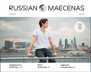 Issue №18 download