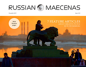 Issue №22 download