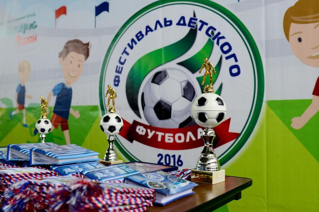 ????????? ???? ????????? ????????  футбола в Санкт-Петербурге 2