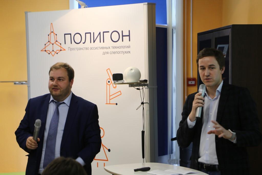 Иван Бирюков и Денис Кулешов