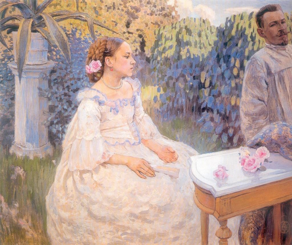 В.Э.Борисов-Мусатов. Автопортрет с сестрой. 1898.