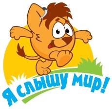 УШАРИК-ЛОГО