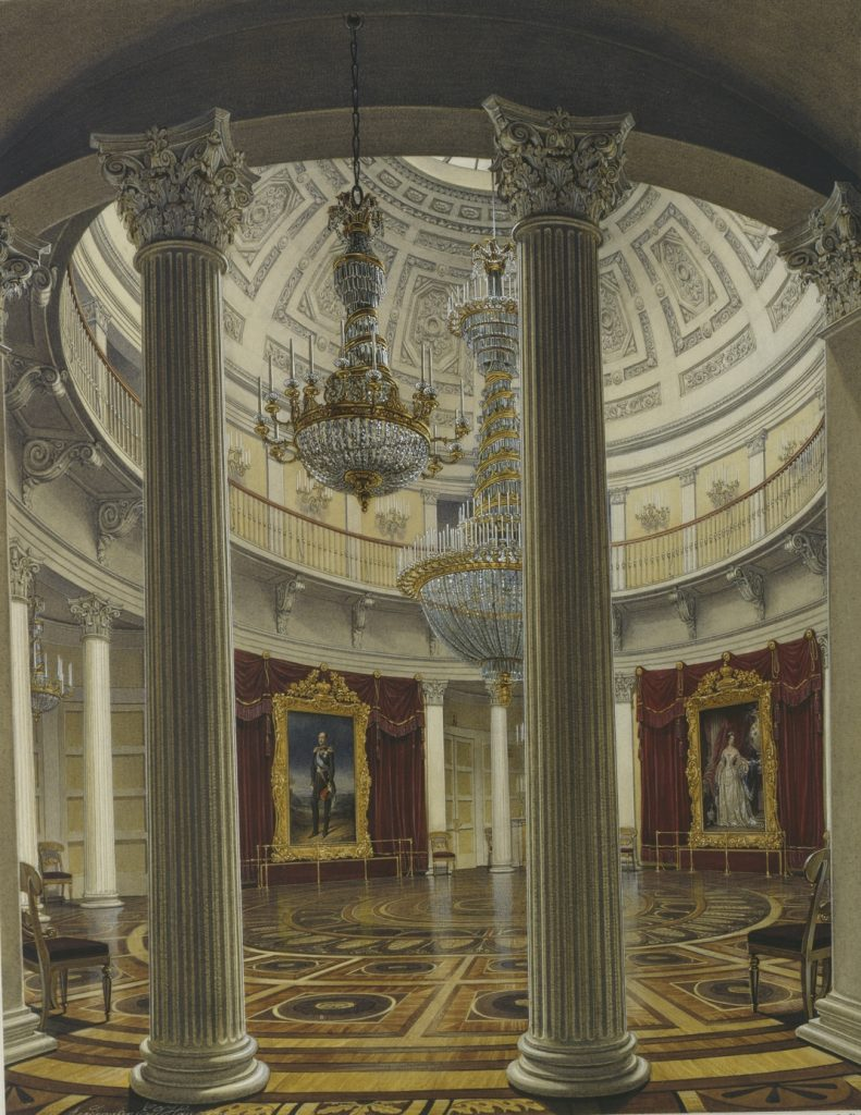 Эдуард Гау. Ротонда Зимнего дворца (с портретом Александры Федоровны работы Робертсон). 1862.