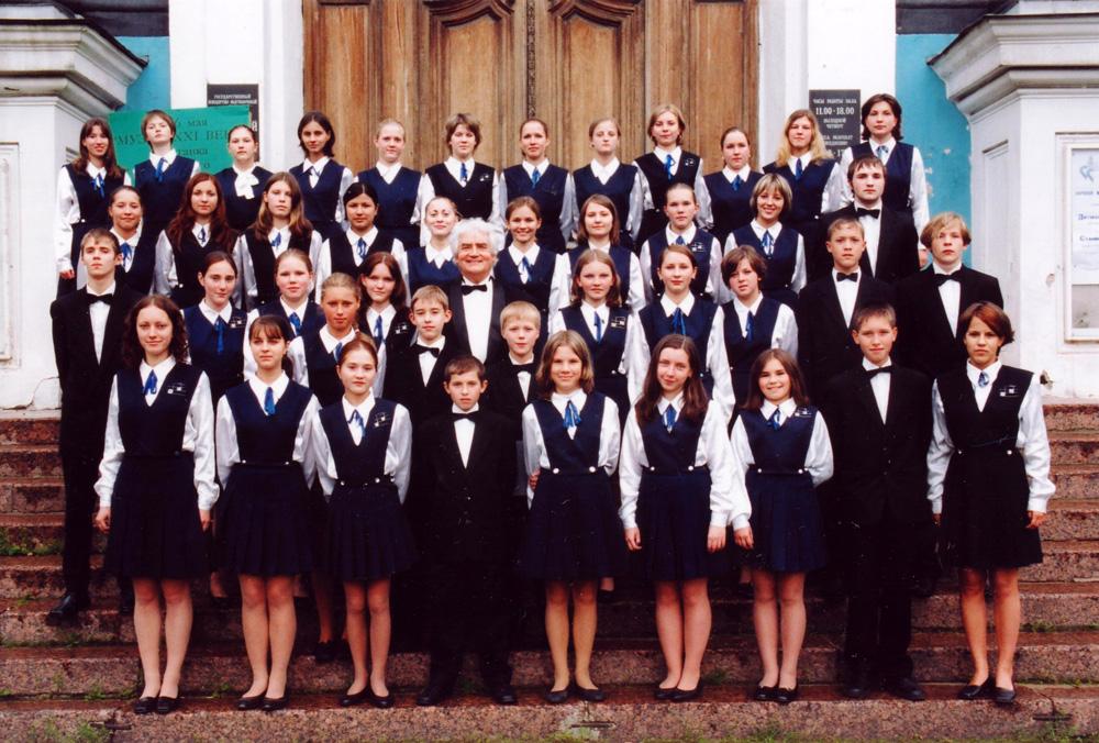 Детский хор телевидения и радио и СТАНИСЛАВ ГРИБКОВ