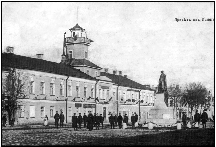 Дом 34 по бывшему Николаевскому проспекту на старинной открытке