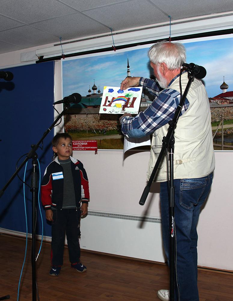 Итоги конкурса детского рисунка