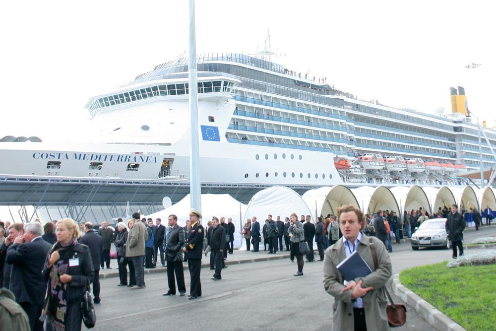 Санкт-Петербургский пассажирский порт «Морской фасад»