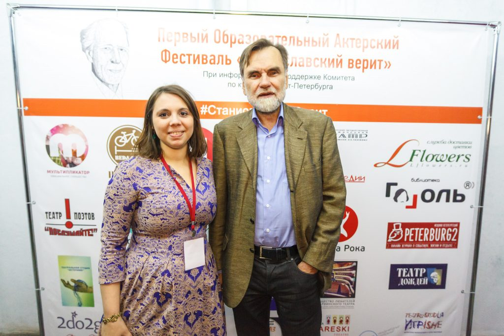 selyanov-s-organizatorom-angelinoi%cc%86-gorbachevoi%cc%86