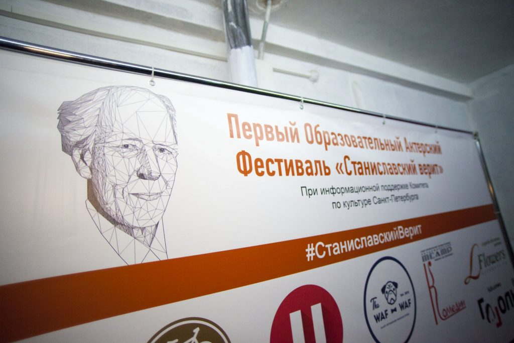 atelnyi%cc%86-festival-stanislav