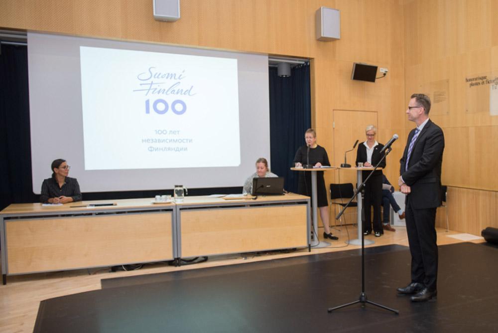 В преддверии столетия Финляндии
