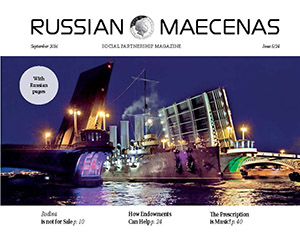Issue №24 download
