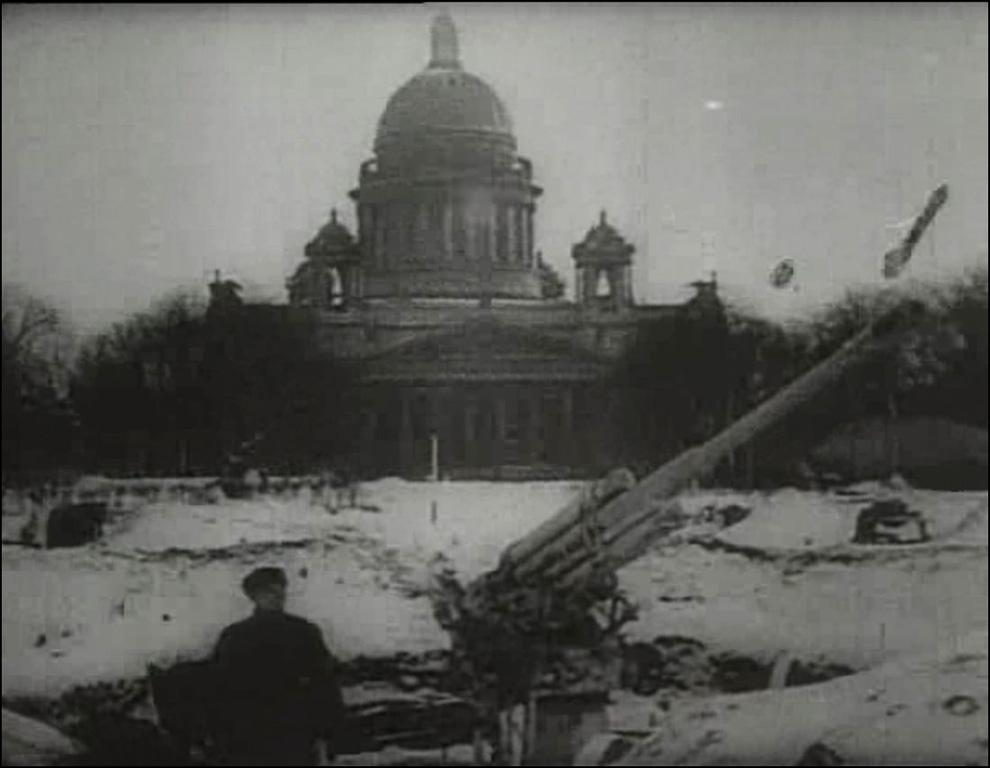 В честь героической защиты Ленинграда