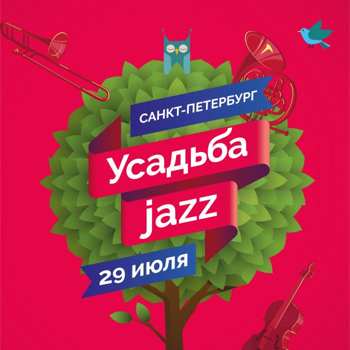 Усадьба Jazz обещает впечатлить