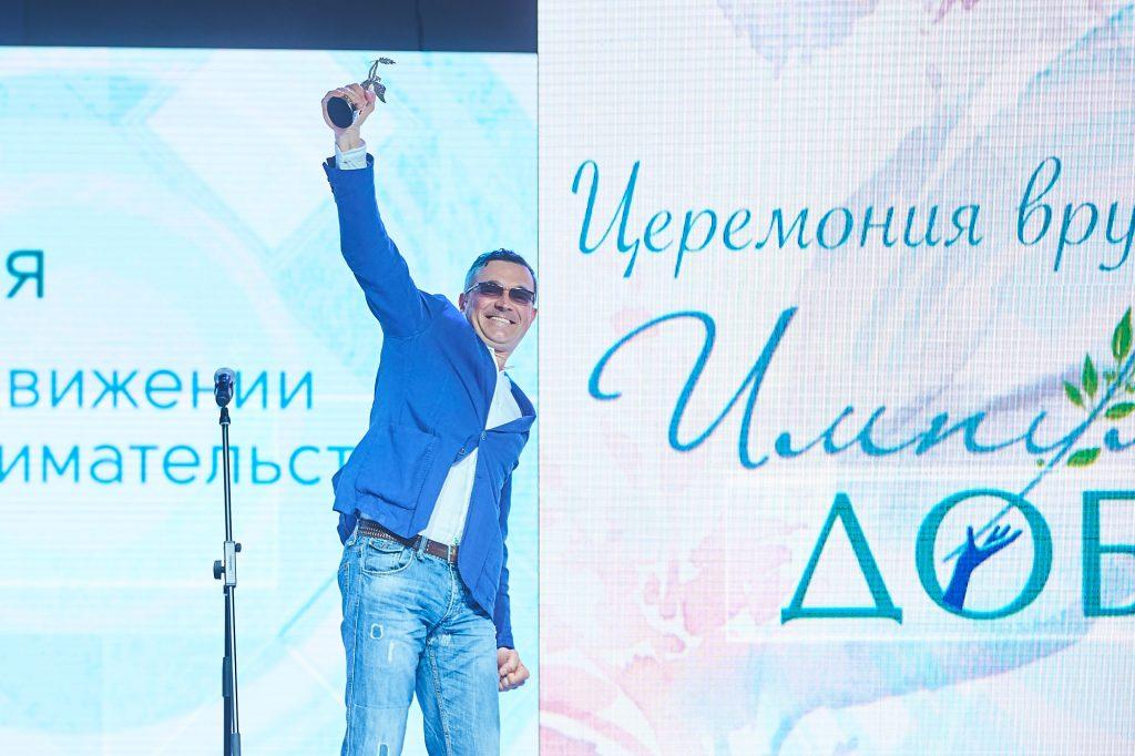 Лауреат Премии актер Егор Бероев