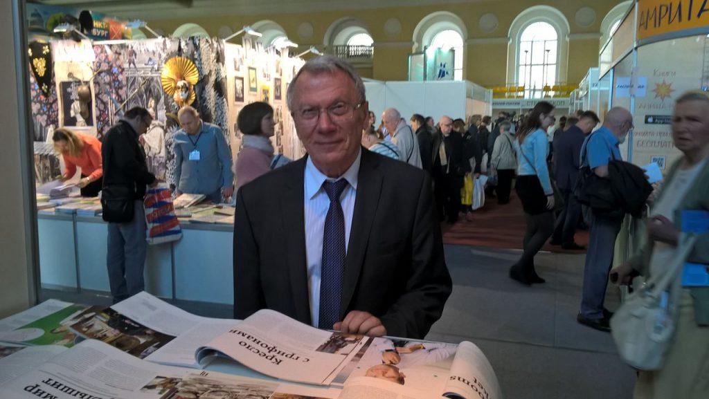 Президент Библиотеки Академии наук Валерий Леонов