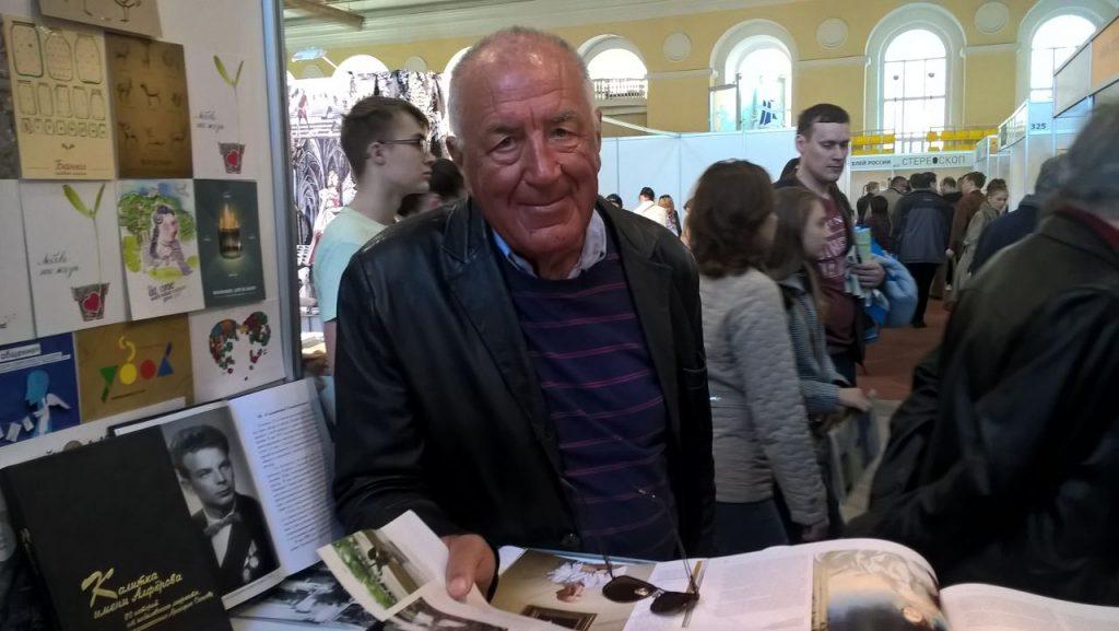Писатель Валерий Попов