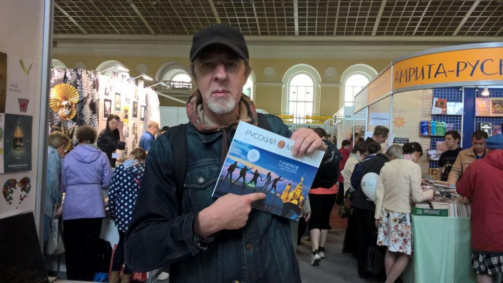 Писатель, рок-музыкант Владимир Рекшан