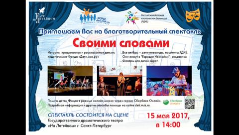 IMG_3367-30-04-17-19-48